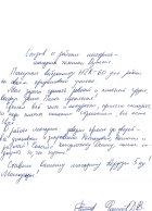 Фомичев Д.В.